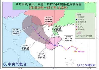 """今天凌晨,""""木恩""""成为今年首个登陆我国的台风!"""