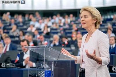 德国国防部长冯德莱恩当选欧盟委员会主席
