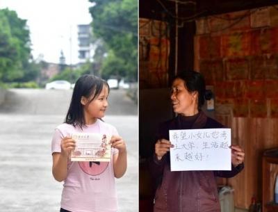 丹阳投入两千多万元资助帮扶经济薄弱村和贫困生