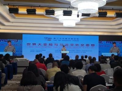 多国人士点赞中国经济:中国是一个强大的经济合作伙伴