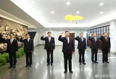 作为百年大党,中国共产党如何实现长期执政?习近平这样说……