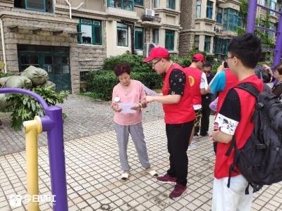 大市口街道米山社区开展普法志愿活动