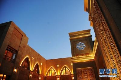 第七届库布其国际沙漠论坛闭幕