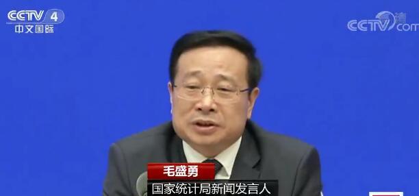 新闻观察:中国经济不惧挑战保持定力 经济增长依然稳健