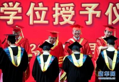 学士学位授权授予出新规:新设三种学士学位类型