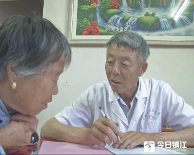 """镇江七旬老村医坚守山村50年:""""只要老百姓需要我,我就坚持干下去!"""""""