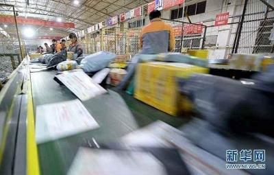 快递包装治理每年可减少一次性塑料编织袋超2亿条