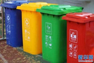 我国开展健康环境促进行动 推动生活垃圾分类处理