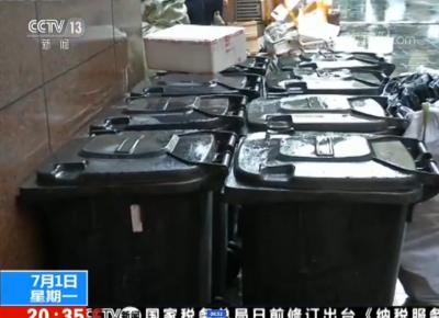 """直击上海垃圾分类""""大考""""第一天"""