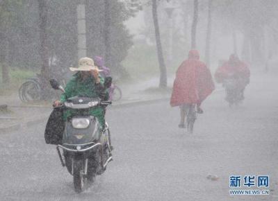 注意!明天夜里至13日白天江苏省沿江苏南地区有较强降水