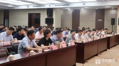 丹阳将常规巡察7家单位党组织