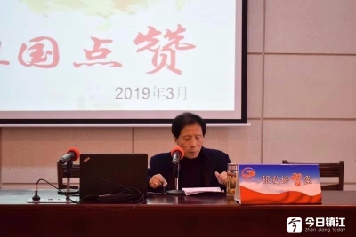 丹阳朱银和:退休13年,不忘初心情系教育