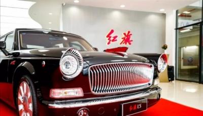 中国一汽在澳门交付首辆限量版红旗L5