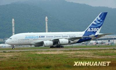 数架空客A380机翼出现裂缝 欧航空局尚未采取停飞措施
