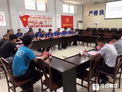 丹阳城管部门约谈美团、饿了么 要求所有骑手进行统一编号,做到人车同号管理