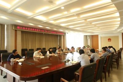 镇江经开区法院专题学习部署扫黑除恶专项斗争工作