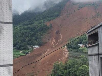 贵州六盘水山体滑坡遇难人数升至20人