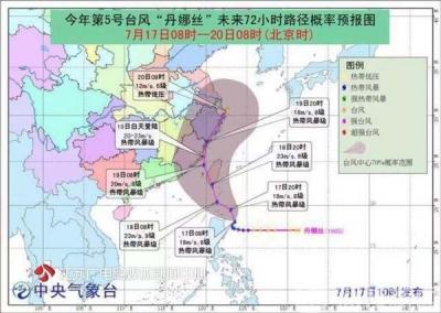 """""""丹娜丝""""搅局 本周末又要""""泡汤""""!气象专家预计最迟22日出梅"""
