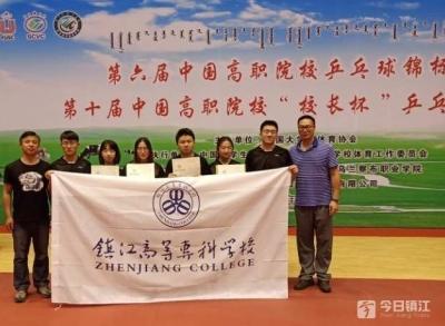 镇江高专在全国高职院校乒乓球锦标赛上获佳绩 男子单打拼到银牌