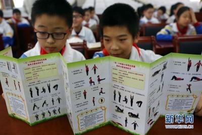 学生体质健康状况将纳入学校绩效考核