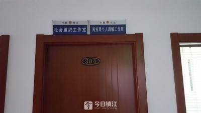 """""""周秀琴调解工作室""""入选全省首批金牌个人调解工作室"""