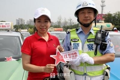 """第四届""""镇江好司机""""文明交通公益行动启动"""