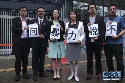 香港警方拘捕18人 涉冲击立法会等多项暴力事件