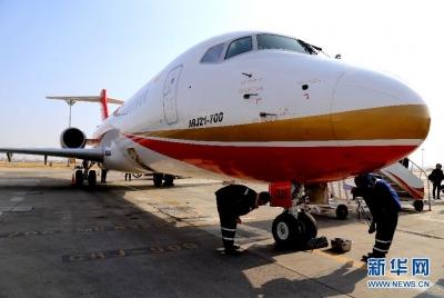 国产喷气式支线客机ARJ21即将进行内蒙古地区首次载客商业运营
