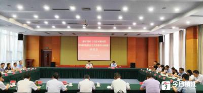 镇江召开学好用好《习近平新时代中国特色社会主义思想学习纲要》座谈会
