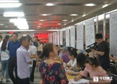 丹阳举行2019年夏季大型人才招聘会 岗位涉及多个特色产业