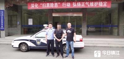 网络诈骗获利七千余万元,携款逃跑的情侣在镇江落网了