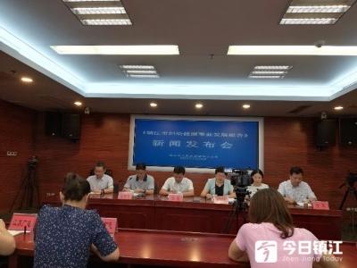 镇江妇幼健康事业发展报告出炉,去年产前检查率达98.61%