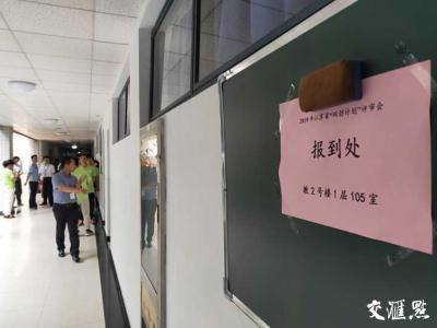 """1847名海内外人才角逐江苏""""双创计划"""" 最高可获500万元资金支持"""