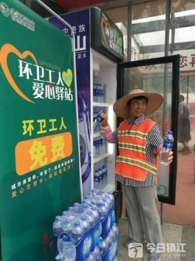 天热,心更热!丹阳一超市留出爱心冰箱 环卫工人可免费取用瓶装水