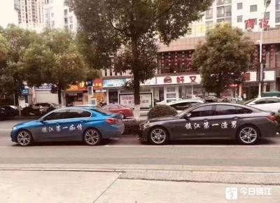 车身贴这些大字?交警部门:涉嫌交通违法!