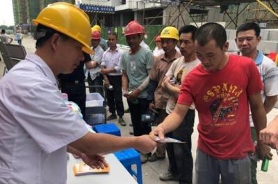 丹阳艾滋病防控宣传进工地