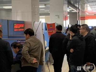 上半年全市城镇新增就业3.5万人  镇江就业工作受到省政府办公厅督查激励