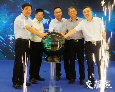 江苏首本二三维一体化不动产登记电子证照在徐州新沂发出