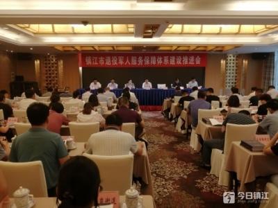 镇江已建立729个村级退役军人服务站
