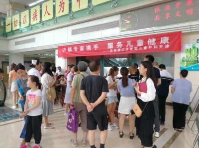 镇江儿童外科大型义诊在市妇幼保健院举行