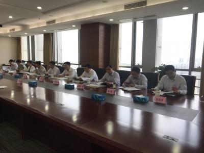 中共镇江市委七届九次全会政法组分组讨论正热烈进行