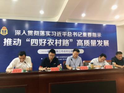 """润州交通局解读《镇江市农村公路条例》  推动""""四好农村路""""高质量发展"""