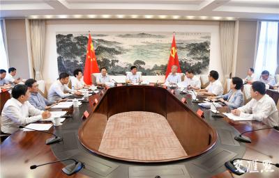 聚焦解决问题,扎实推动工作,江苏省委常委会召开主题教育专题调研成果交流会
