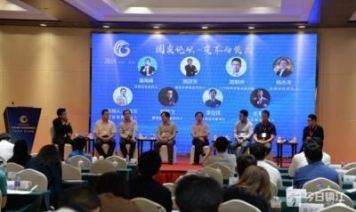 中国·江苏科技金融产业发展丹阳论坛举行