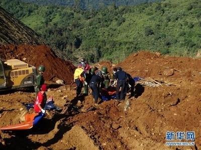 缅甸孟邦山体滑坡导致至少15人丧生