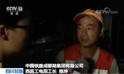 四川强降雨引发山体崩塌 遇险人员讲述:像是被石头追着跑
