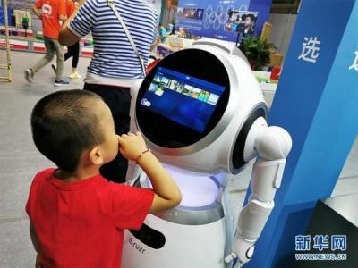 第19届中国青少年机器人竞赛拉开帷幕