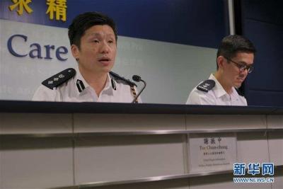 19人在香港法院提堂,涉嫌暴动、袭警等罪