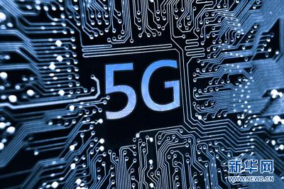 专访:中英围绕5G有很大合作机遇——访英国数字创新推进中心首席执行官杰里米·西尔弗