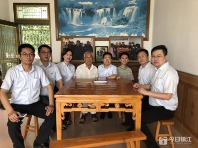 南京银行镇江分行第二党支部开展主题教育帮扶交流活动
